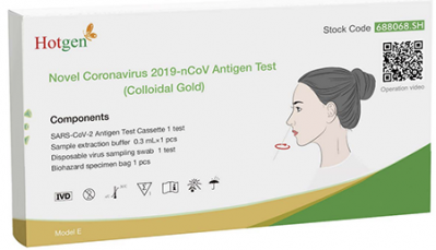 Hotgen COVID-19 Self-test: Test Yourself at Home!